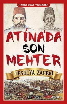 Atinada Son Mehter