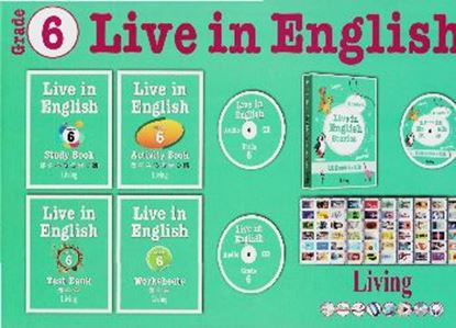 LIVING 6.SINIF LIVE IN ENGLISH SET