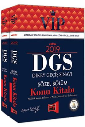Yargı Dgs Sayısal Sözel  Konu Kitabı ( 2 Kitap) (2019)