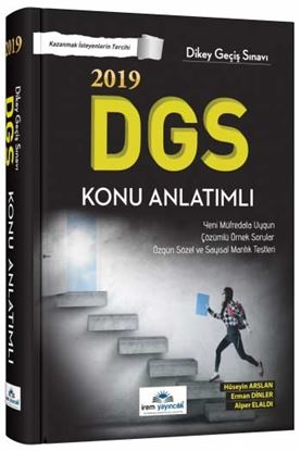 İrem Dgs Konu Anlatımlı (2019)